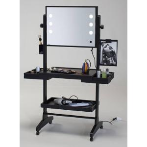 mobile Make-Up Station